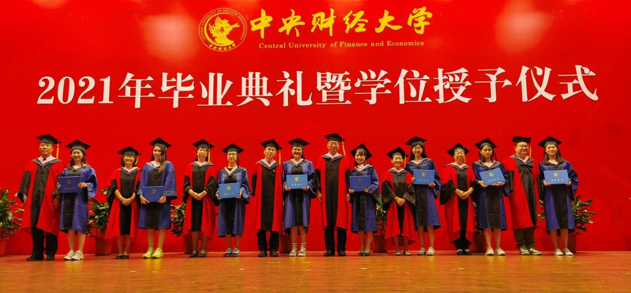 會計學(xue)院隆重(zhong)舉(ju)行2021年畢業(ye)典禮暨學(xue)位授予儀式