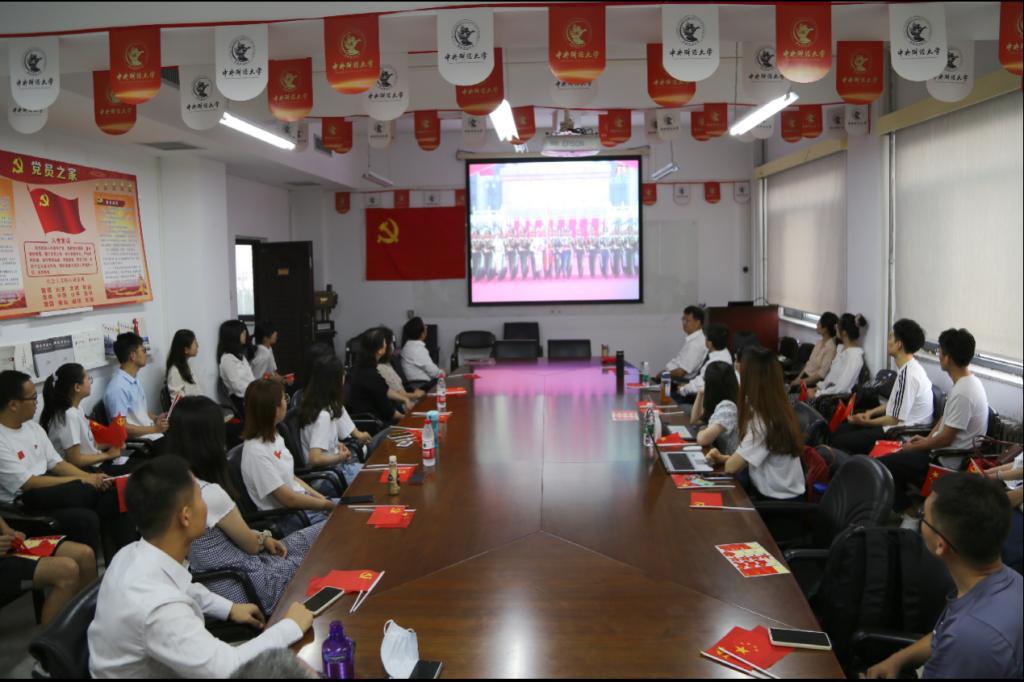 會計學(xue)院舉(ju)辦慶祝中國共產黨成立(li)100周年系列活(huo)動